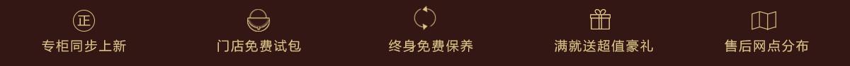 葡京赌场官网